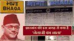 Netaji Express Kalka Mail (2)