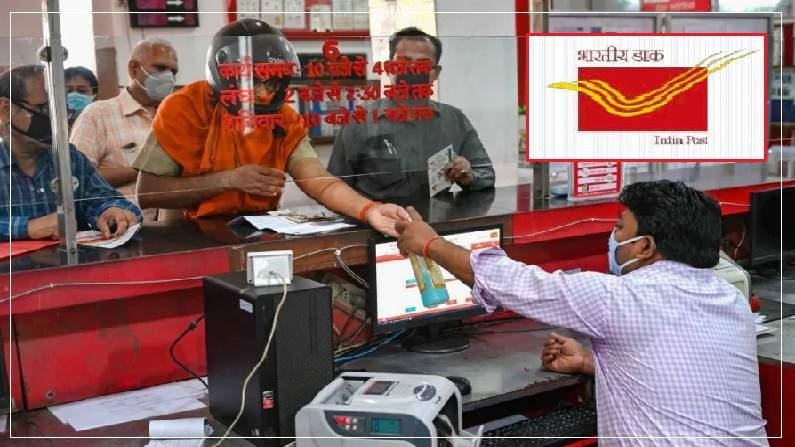 पोस्ट ऑफिस की खास स्कीम: एक बार जमा करें पैसा और हर साल पाएं 60 हजार रुपये