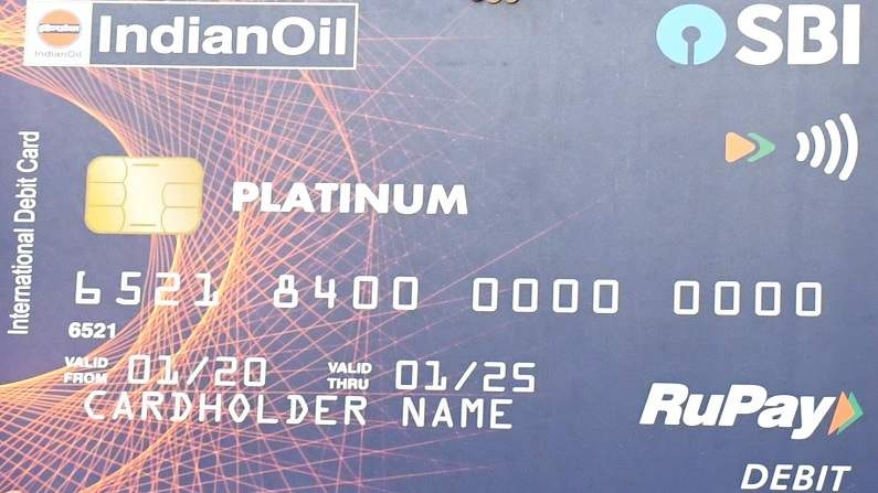 RuPay debit card