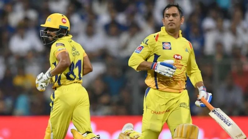 Dhoni And Kedar Jadhav