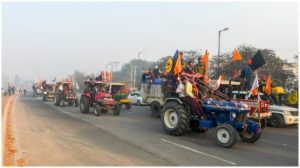 Farmers Tractor March