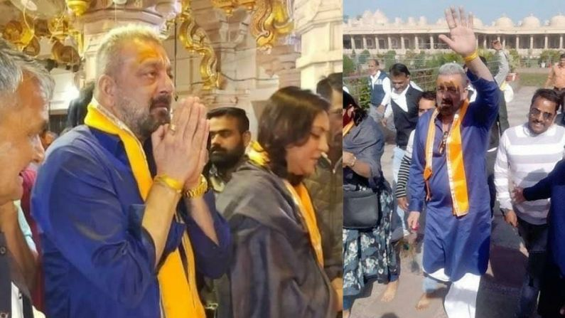 Sanjay Dutt Reached Sawalia Ji For Darshan At Udaipur Rajasthan Featured