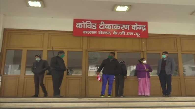 Uttarpradesh Lucknow