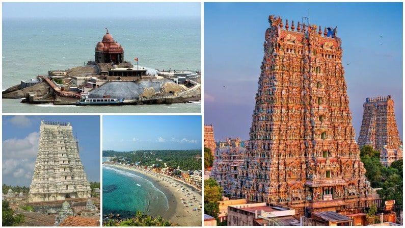 IRCTC का South India Tour पैकेज: 25000 रुपये से शुरू, जानिए इससे जुड़ी सभी बातें
