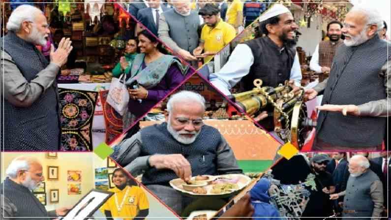 दिल्ली में फिर लग रहा 'हुनर हाट', जहां पिछले साल PM Modi ने लिया था लिट्टी-चोखे का आनंद, इस बार क्यों होगा खास?