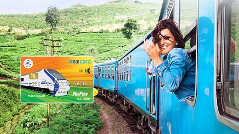 जानिए IRCTC के उस कार्ड के बारे में, जिससे पेट्रोल पंप से लेकर ट्रेन की टिकट में मिलेगा डिस्काउंट