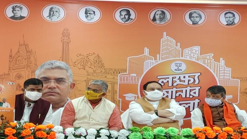 जेपी नड्डा ने भरी हुंकार, कहा- 'कटमनी-भष्टाचार मुक्त होगा बंगाल, लागू होंगे आयुष्मान भारत और किसान सम्मान निधि'