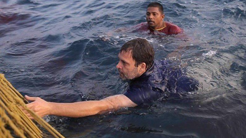 Rahul Gandhi In Sea 2