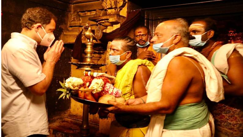Rahul Gandhi Visits Arulmigu Nellaiappar Temple 5