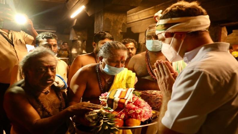 Rahul Gandhi Visits Arulmigu Nellaiappar Temple 7
