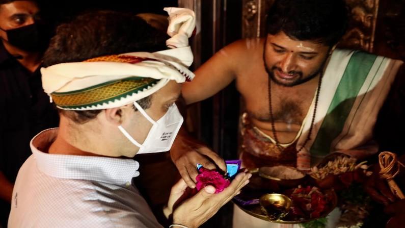 Rahul Gandhi Visits Arulmigu Nellaiappar Temple 8
