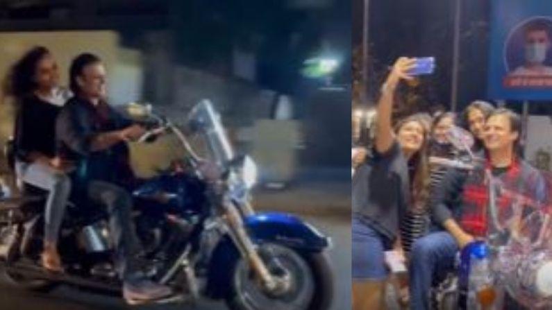 विवेक ओबरॉय का मुंबई में कटा चालान, बगैर हेलमेट पत्नी के साथ चला रहे थे नई क्रूजर बाइक, देखिए वीडियो
