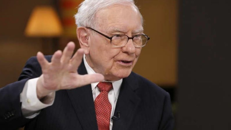 Do you invest in Pension Fund?  Warren Buffett has a special message for you