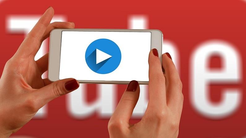 You Tube को बनाएं पार्ट टाइम कमाई का जरिया, जानिए- कितने व्यूज पर शुरू हो जाती है इनकम? | Know how can you earn from youtube know how many views are manadatory
