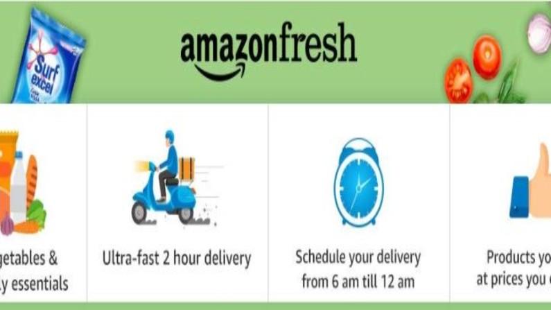 महज 2 घंटे में घर मंगा सकेंगे राशन, मीट और डेयरी प्रोडक्ट, जानिए Amazon की नई सर्विस के बारे में