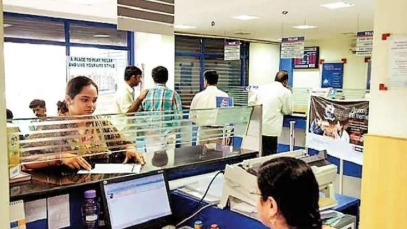 Good news for banking sector, India ratings upgraded Outlook to 'Stable'