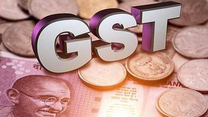 Government gave big relief to millions of businessmen!  Annual GST returns will be available till 31 March