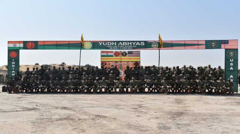 Indo Us Exercise 5
