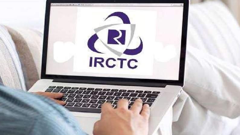 5 हजार की शॉपिंग पर 2000 का कैशबैक, IRCTC की ऐप पर मिल रहा बंपर ऑफर