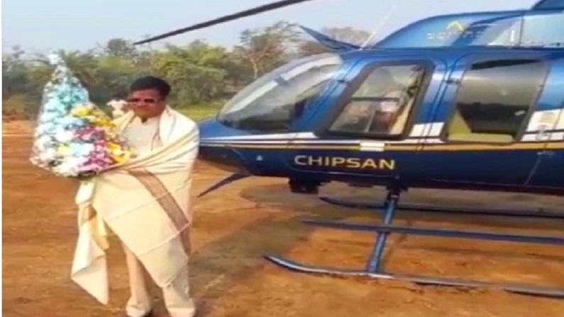 Image result for किसान ने दूध बेचने के लिए खरीदा 30 करोड़ रुपये का हेलीकॉप्टर