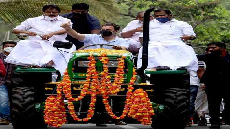 Rahul Gandhi 3
