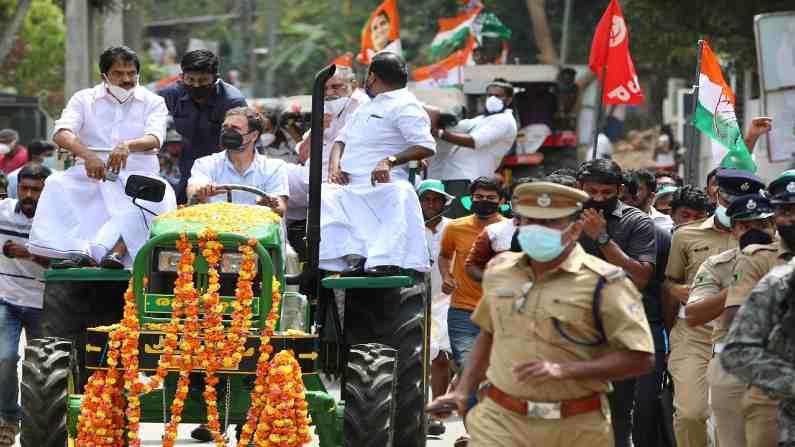 Rahul Gandhi 7