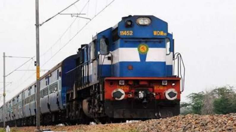 रेल यात्री ध्यान दें! इन 17 ट्रेनों में से 2 हुई कैंसिल, बाकी 15 के बदल गए रूट, जानिए सबकुछ