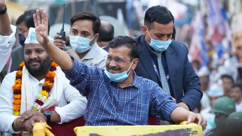 PHOTOS: नगर निगम उपचुनाव में झाड़ू ने कमल का किया सफाया, AAP कुछ यूं मनाया  जीत का जश्नMCD by-election results 2021 Municipal Corporation by election  AAP wiped out the BJP MCD by-election