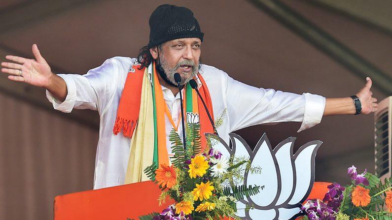 तमिलनाडु चुनाव में BJP के लिए मिथुन चक्रवर्ती प्रचार करेंगे या नहीं? पार्टी  मुखिया बोले- सेंट्रल लीडरशिप करेगा फैसला | Mithun Chakraborty campaign  Tamil Nadu ...