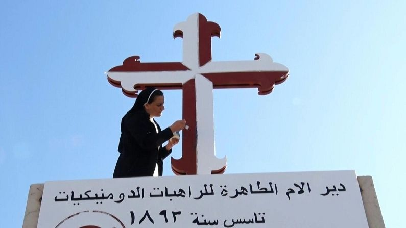 Pope Francis In Iraq (4)