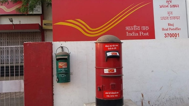 Post Office Image2