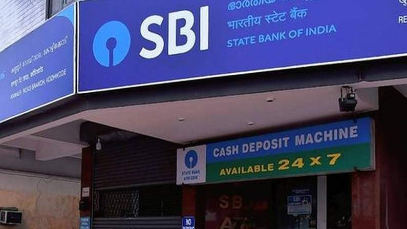 Buy gold at home rate up to 500 rupees from SBI, know full process here