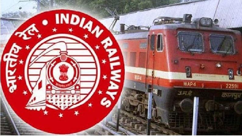 RRB, Sarkari Naukri 2021: Thousands vacancies in 10th pass railway, no exam, last date tomorrow