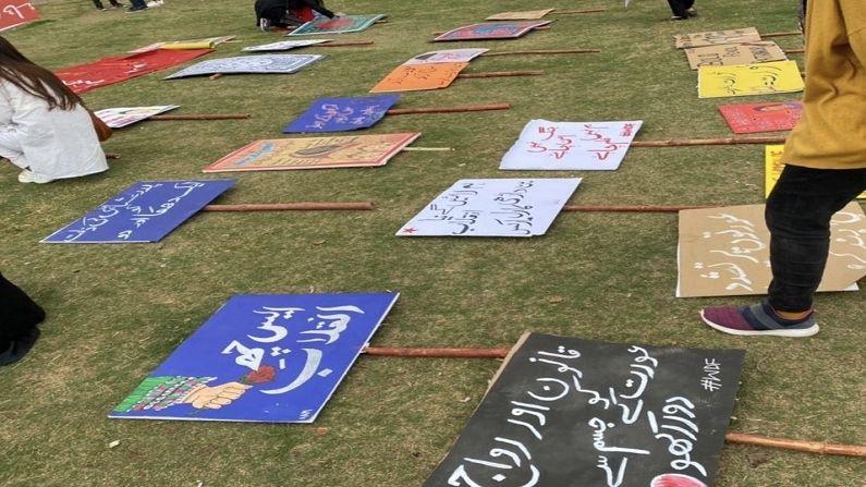 Women Day Aurat March In Pakistan (3)