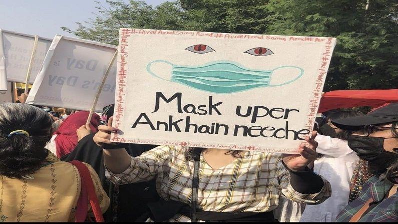 Women Day Aurat March In Pakistan (4)