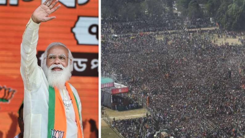 Modi In Bengal Main