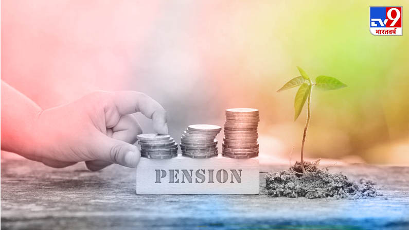 Pension 4
