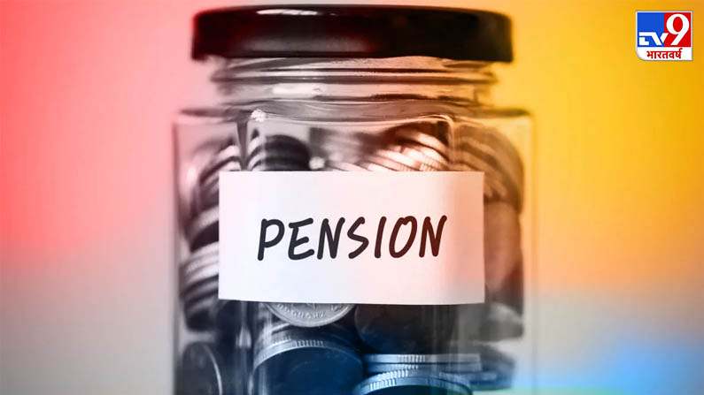 Old pension Scheme
