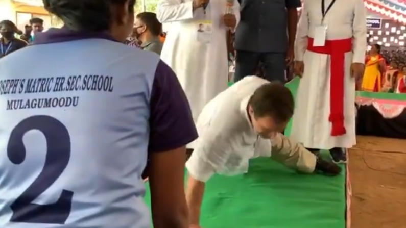 Rahul Gandhi1