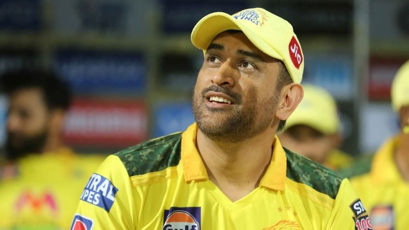 Gallery Ms Dhoni