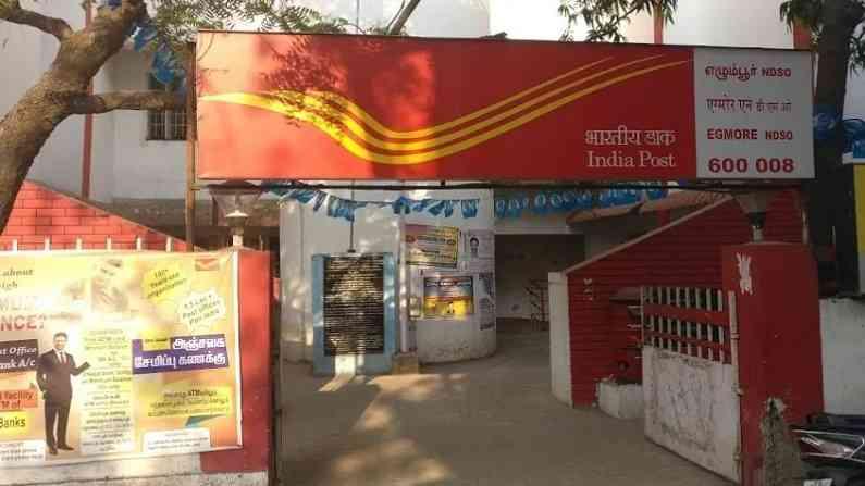 India Post 2 (1)