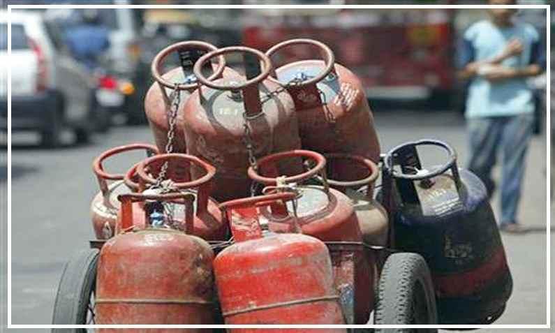 Lpg Gas Subsidy 3 (1)