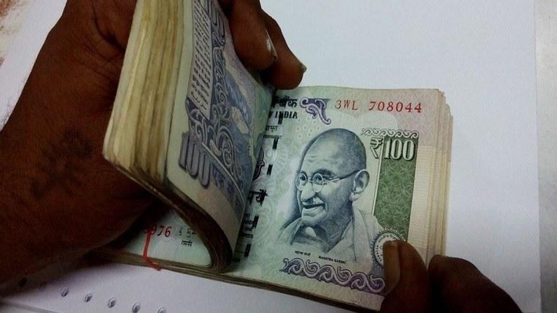 Money Pti