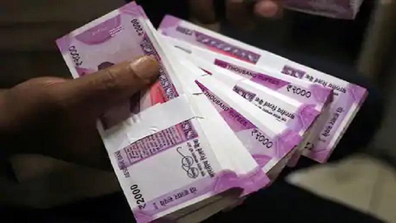 Rupee Image 2
