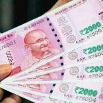 Rupee Image New