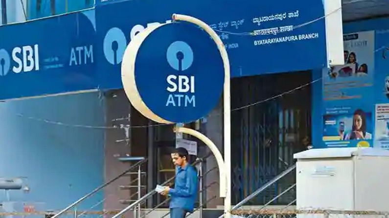 SBI Service charges