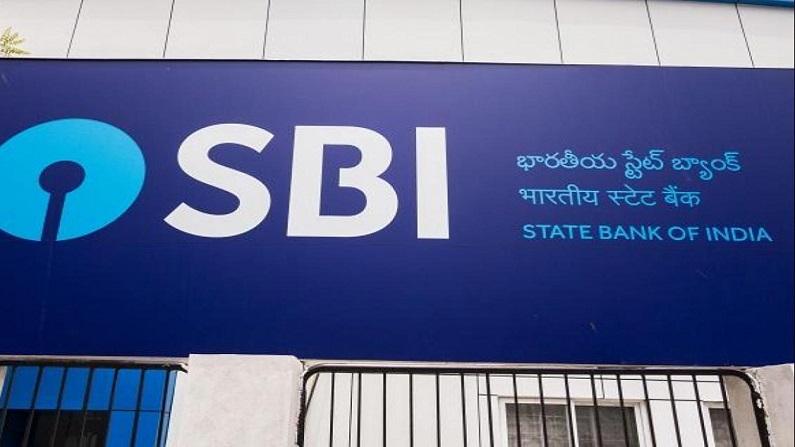 Sbi Image 1