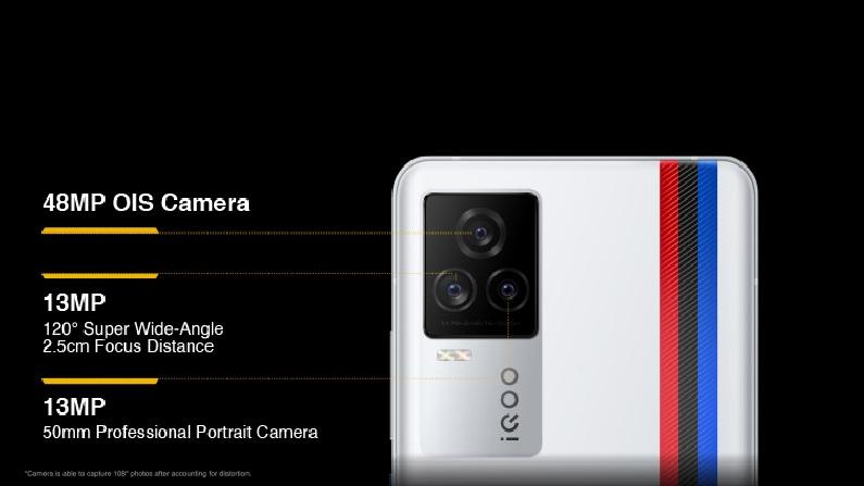 Iqoo 7 Legend Camera, iQoo 7, iQOO 7 features, iQOO 7 legend, iQOO 7 series, iQoo 7 smartphone india launch, technology News in Hindi