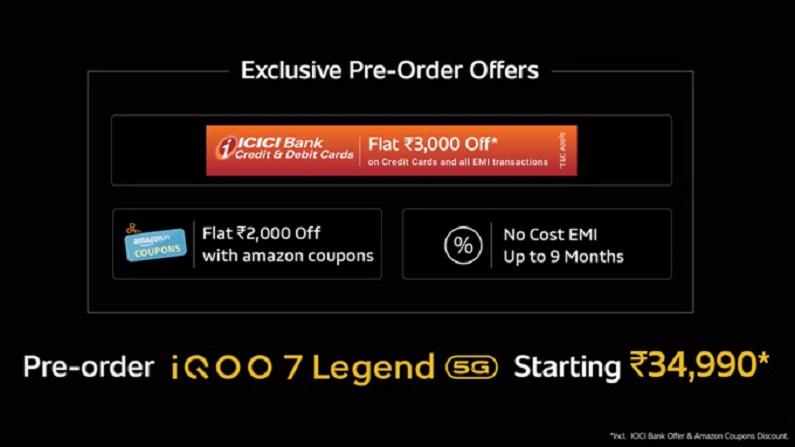 iQoo 7, iQOO 7 features, iQOO 7 legend, iQOO 7 series, iQoo 7 smartphone india launch, technology News in Hindi