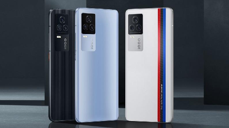 Iqoo 7 Legend, iQoo 7, iQOO 7 features, iQOO 7 legend, iQOO 7 series, iQoo 7 smartphone india launch, technology News in Hindi